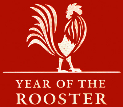 logo-rooster-red-400x350